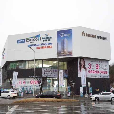 남춘천역 코아루 웰라움타워 견본주택